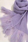 画像1: SOWA  (ソーワ) foggy muff lavender (1)