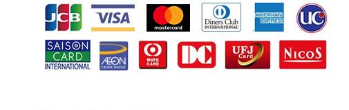 通販のファッションサイトではクレジットカードでのお支払いが可能です